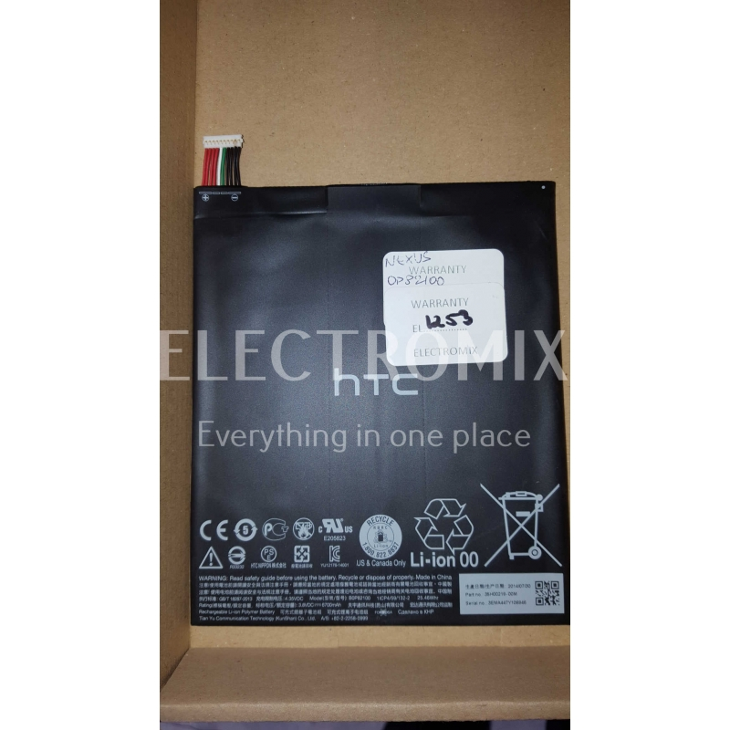 NEXUS OP82100 BATTERY 4.35VDC EL1253 H1